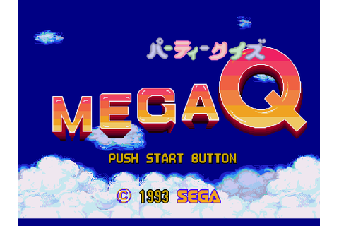 Mega Q - The Party Quiz Game Screenshots | GameFabrique