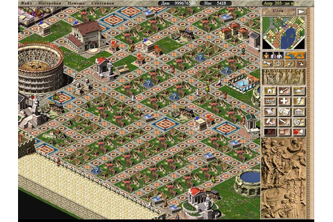 Download: Caesar 3 PC game free. Review and video ...