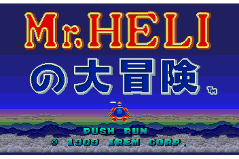 Mr. Heli no Daibouken (1989) by Irem PCE game