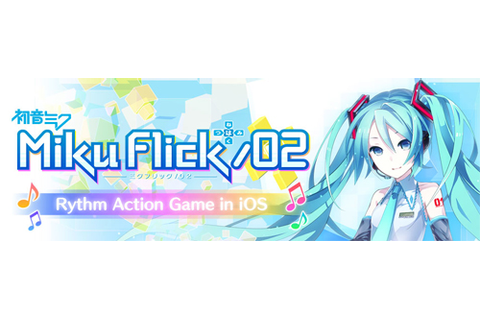 Project DIVA.fr » Miku Flick/02