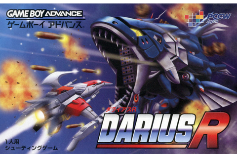 Darius R for Game Boy Advance (2002) - MobyGames