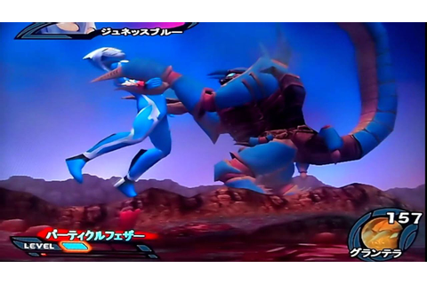 Ultraman Games Ps2 images