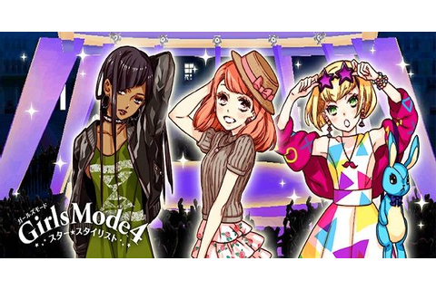 Style Savvy: Styling Star - Vocal Collection Album now ...
