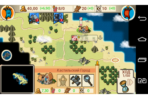 The Conquest: Colonization - Android games - Download free ...