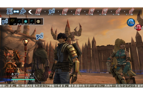 Natural Doctrine second trailer, screenshots - Gematsu