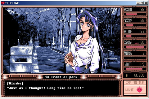 True Love (1998) by Parsley Windows game