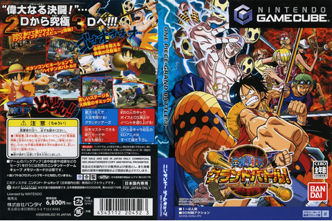 emuparadise one piece grand battle 2 gogjb2 one piece ...