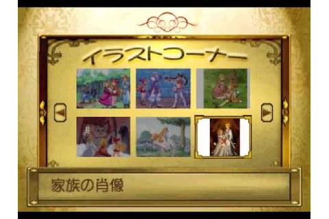 Little Princess: Marl Oukoku no Ningyo Hime - Omake Disc ...