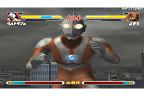Ultraman Fighting Evolution 2 (Ultraman) vs (Gomora) HD ...