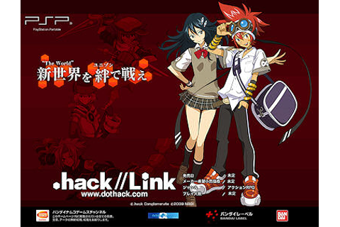 Dot Hack Link for the PSP | LH Yeung.net Blog - AniGames