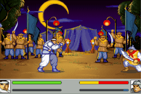Download Sango Fighter - My Abandonware