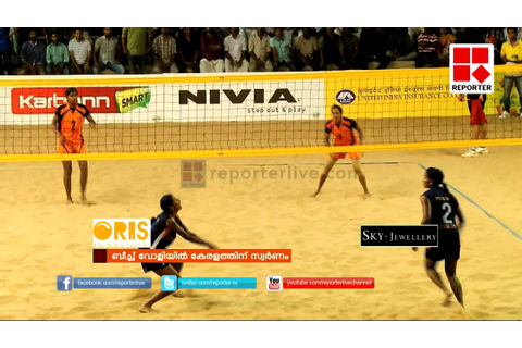 National Games 2015:Beach Volleyball - YouTube