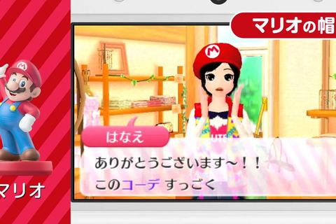 Style Savvy: Fashion Forward will let you dress like Mario ...