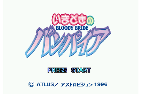 Imadoki no Vampire: Bloody Bride (1996) by Astrovision PS game