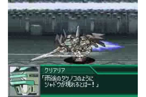 Super Robot Wars K - Cyber Troopers Virtual-On MARZ - All ...
