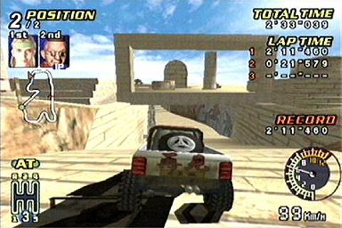 Screens: Buggy Heat - Dreamcast (5 of 10)
