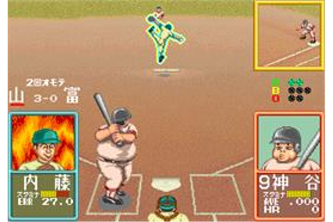 Ah Eikou no Koshien - Arcade - Games Database