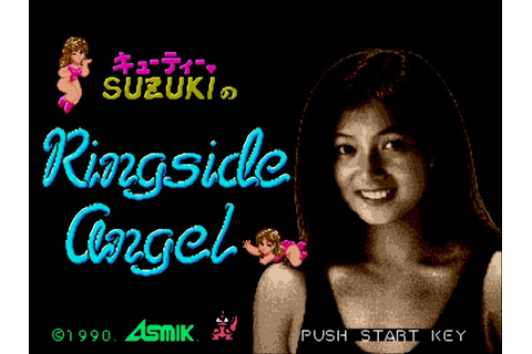 Cutie Suzuki no Ringside Angel (Japan) ROM