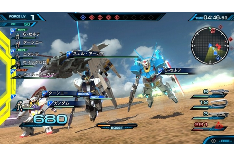 Mobile Suit Gundam: Extreme VS Force screenshots introduce ...