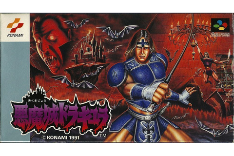 Akumajou Dracula - Super Nintendo(SNES) ROM Download