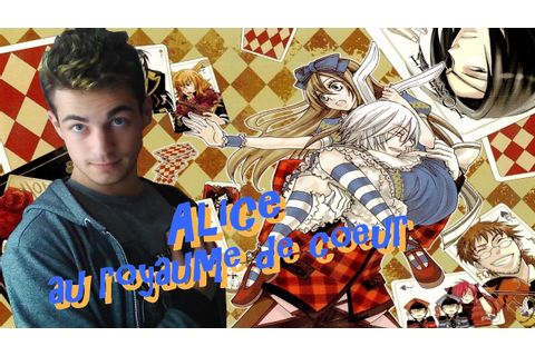 LA MANGATHEQUE ! ALICE AU ROYAUME DE COEUR - YouTube