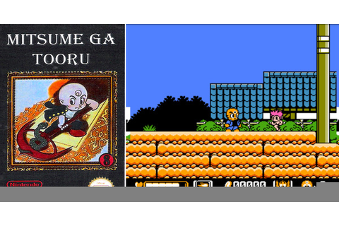 Play Mitsume ga Tooru (English) on NES