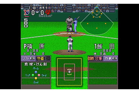 Play Simulation Pro Yakyuu (Japan) • Super Nintendo GamePhD