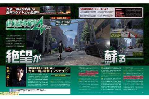 Disaster Report 4 Plus: Summer Memories announced for PS4 ...