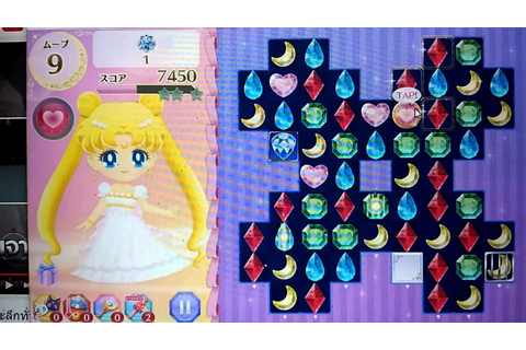 Princess Serenity power from Sailor moon drops game - YouTube