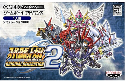 Super Robot Wars Original Generation 2 (J)(Independent) ROM