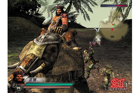 Dynasty Warriors Online - Free Multiplayer Online Games