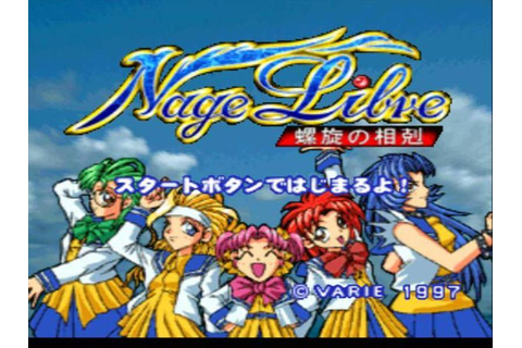 Nage Libre: Seijaku no Suishin on Qwant Games