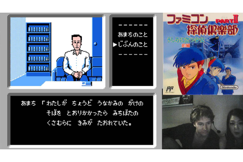 Famicom Detective Club part 1 (Part 1) - YouTube