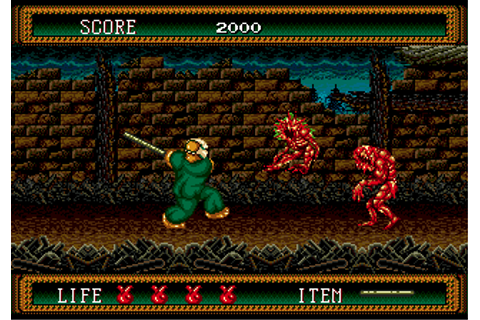 File:Splatterhouse 2 gameplay.png - Wikipedia