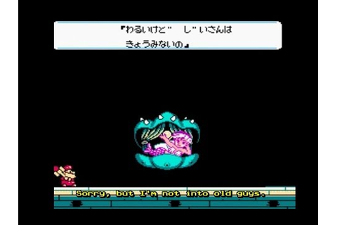 Don Doko Don 2 (ドンドコドン2) Subbed Complete Playthrough ...