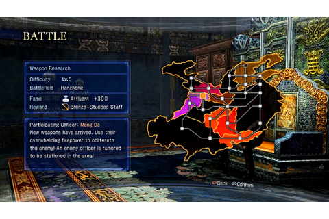 Dynasty Warriors 7: Empires | Game Overviews