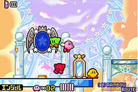Kirby & the Amazing Mirror - Wikipedia
