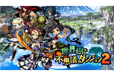 Etrian Mystery Dungeon 2 announced for 3DS - Gematsu