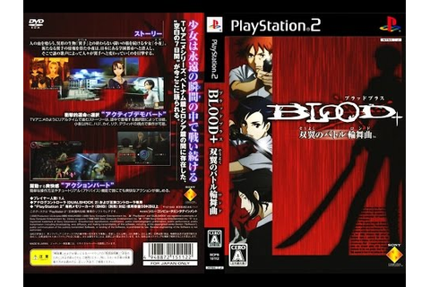 Simply Gameplay - Blood+: Souyoku No Battle Rondo for ...
