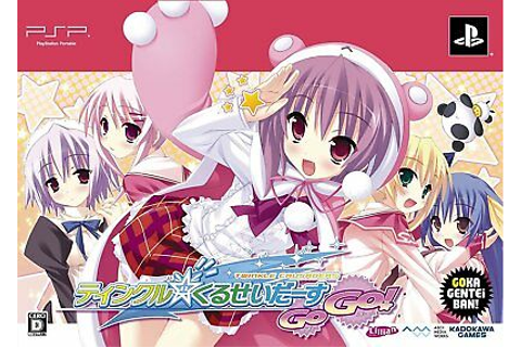 PSP Twinkle Crusaders GoGo! Special Limited Edition Japan ...