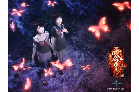 Fatal Frame 2: Crimson Butterfly Wii Edition (Project Zero ...
