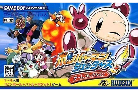 Bomberman Jetters Game Collection (Eurasia) - Gameboy ...