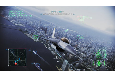 Ace Combat: Infinity gets new gameplay screens & trailer ...