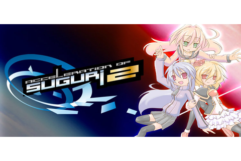 Acceleration Of SUGURI 2 Free Download FULL PC Game