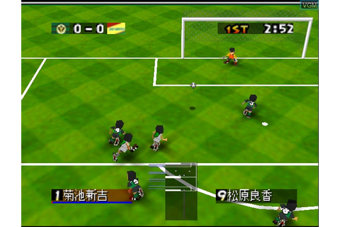 J.League Eleven Beat 1997 for Nintendo 64 - The Video ...