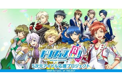 [Qoo News] Bandai Namco's mobile idol game Dream Festival ...