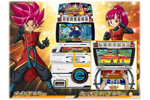 Super Dragon Ball Heroes Card Game | MyLittle Dejima