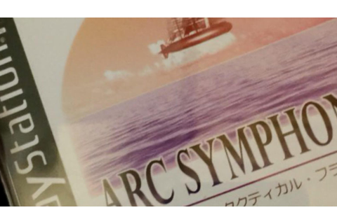 Arc Symphony is a Very Real, Very Fake Retro PS1 Game That ...