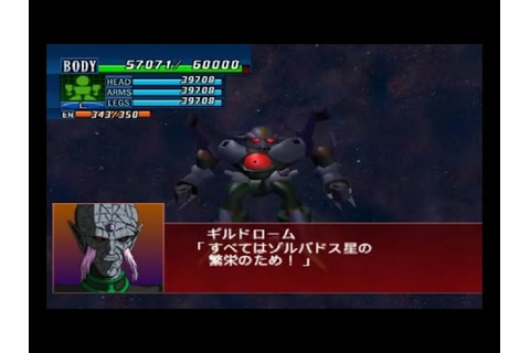 Super Robot Wars GC - Gilbauer Attacks - YouTube
