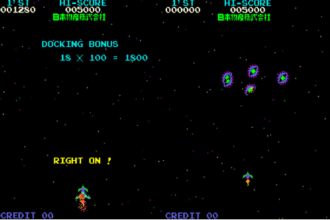 Arcade Archives Moon Cresta coming to Switch this week ...